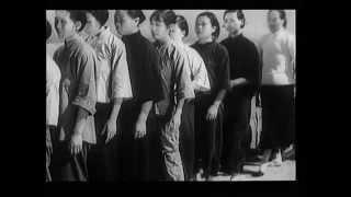 Yu guang qu (1934)