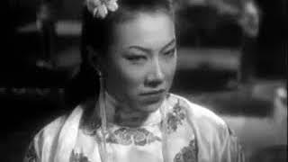 The Empress Wu Tse-tien (1939)